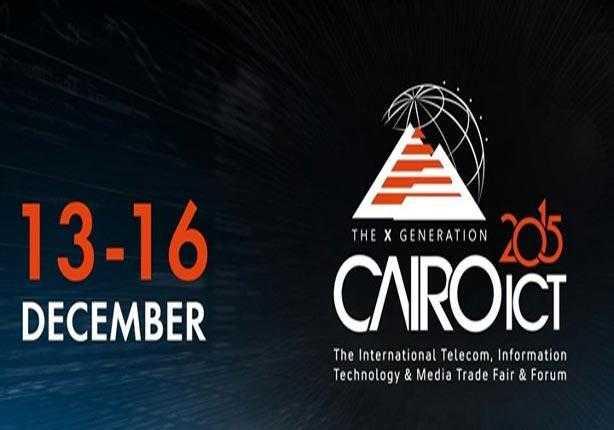 """صورة """"الجندي الذكي"""" و""""طائرة بدون طيار"""" تقنيات جديدة في CAIRO ICT"""