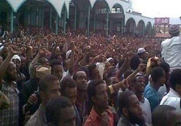 صورة بالفيديو ..تظاهرات فى اثيوبيا بسبب رفض سد النهضة
