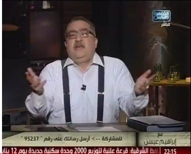 صورة بالفيديو.. إبراهيم عيسى: الحُكم على إسلام بحيرى «مفجع ومؤلم»