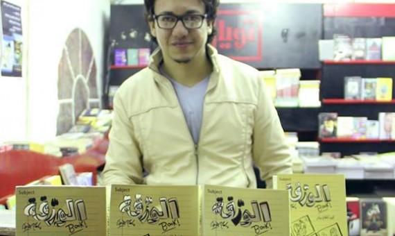صورة إخلاء سبيل إسلام جاويش بعد التاكد من محل إقامته