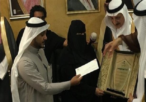 الحرمين يكرم بطل مصري بوسام ومليون ريال لذويه