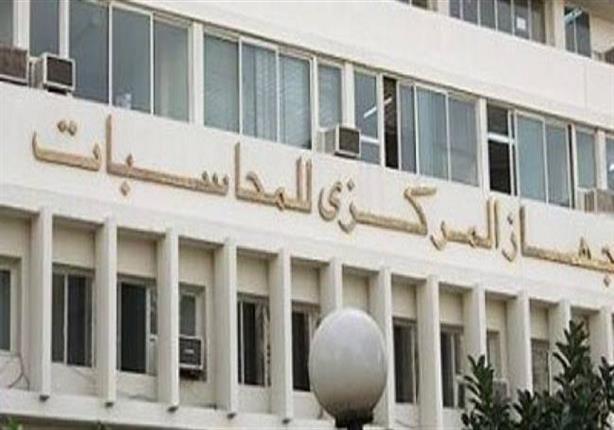 صورة تعرف على رد فعل الجهاز المركزي للمحاسبات بعد اتهام «هشام جنينه» بالتضليل