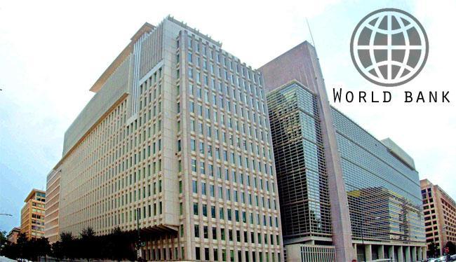 صورة البنك الدولى : مصر تستحوذ على 72% من مساعدات الخليج الإنمائية بالمنطقة