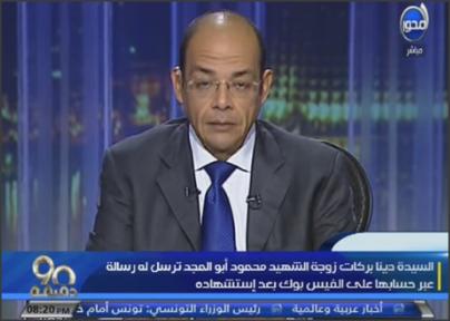 صورة بالفيديو..«محمد شردي» يدخل في نوبة بكاء أثناء قراءته رسالة من أرملة شهيد
