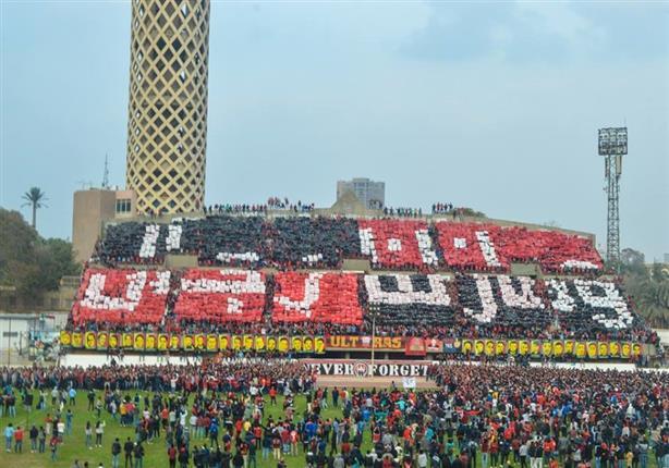 صورة الألتراس يصدر بيان للرد على الرئيس السيسي