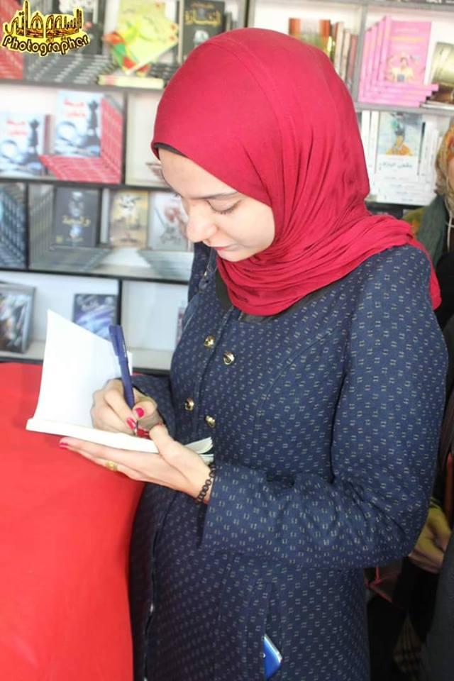 صورة حفل توقيع للكاتبة الشرقاوية «يمنى معوض» الاثنين بمعرض الكتاب