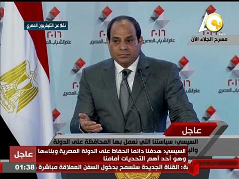 صورة السيسى: هدفنا الحفاظ على مصر ومازال هناك تآمر ضدها