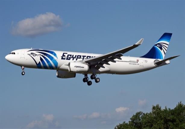 صورة قبرص تكشف مصير الطائرة المصرية المختطفة