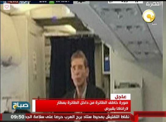 صورة مطار برج العرب : خاطف الطائرة يدعى «إبراهيم سماحة» .. ويحمل الجنسية المصرية