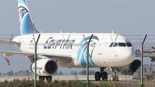 صورة النيابة تتخذ قرار بشأن خاطف الطائرة المصرية وتكشف تفاصيل جديدة عن الحادث