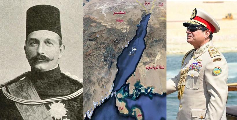 صورة حفيدة الخديوي عباس حلمي الثاني للسيسي: حافظ على ما تركه الأجداد