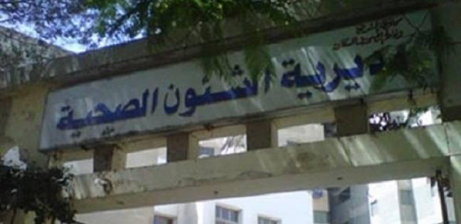صورة مديرية الصحة بالشرقية تعلن عن حاجتها لمدير مستشفى