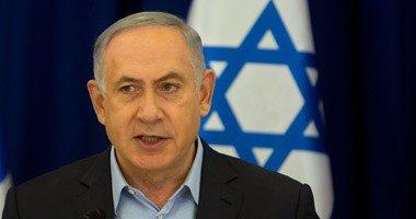 صورة رسميا.. إسرائيل تعلن رفضها للسلام مع الفلسطينيين وتقاطع مؤتمر باريس