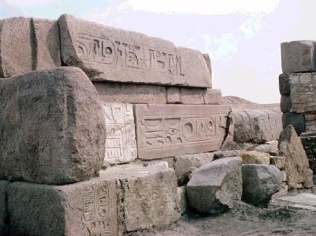 صورة 3 قرارات لمحافظ الشرقية بخصوص منطقة أثار صان الحجر