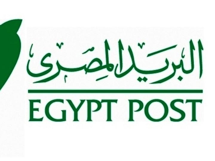 صورة هيئة البريد المصري تعلن عن حاجتها لشغل بعض الوظائف