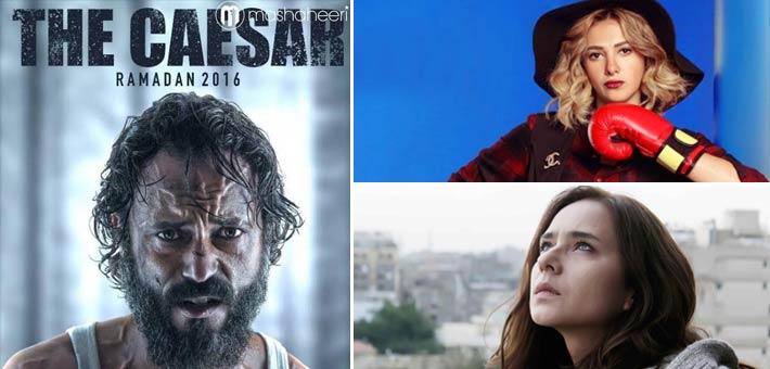 صورة القيصر على عرش الدراما المصرية بدون منافس و ON TV الأكثر مشاهدة