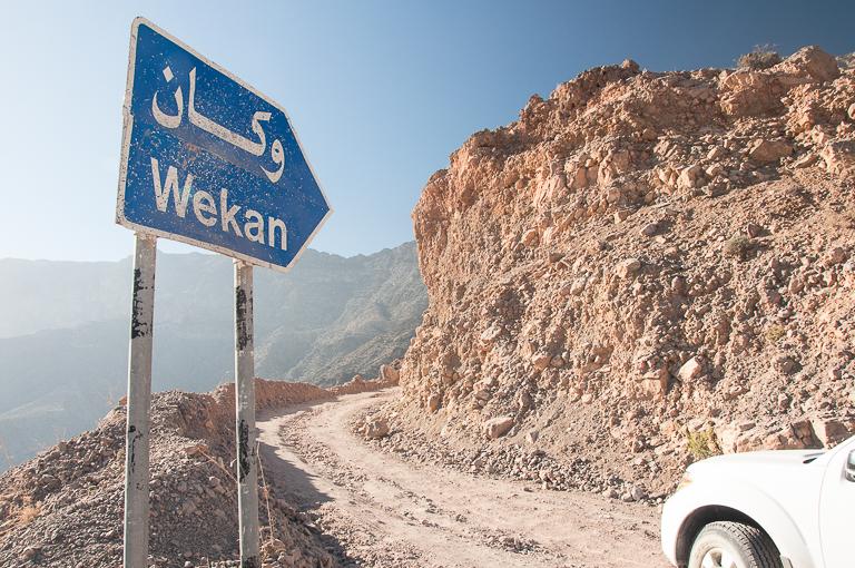 صورة قرية بعمان يصوم أهلها 3 ساعات فقط