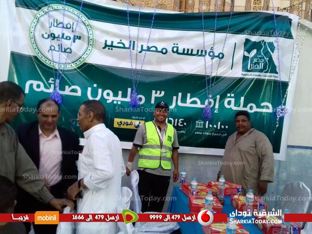 صورة مؤسسة «مصر الخير» توزع 750 وجبة بقرية النمروط بفاقوس