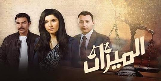 صورة المحامية «غادة عادل» تتحدي الجميع في الحلقة الثالثة من «الميزان»