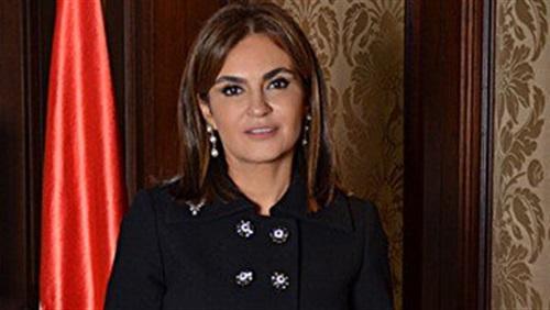 صورة أول تصريح من وزيرة التعاون الدولي أثناء زيارتها للحرم النبوي