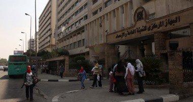 صورة الإحصاء: مصر استوردت ورق كرافت بـ43 مليون دولار ولعب بـ24 مليونا فى 4أشهر
