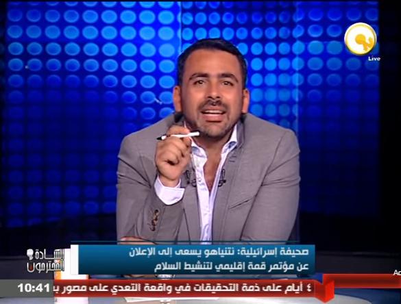صورة يوسف الحسيني : نتنياهو يسعى إلى الإعلان عن مؤتمر قمة إقليمي لتنشيط السلام
