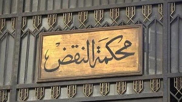 عاجل من محكمة النقض بشأن طعني أحمد مرتضى منصور وعمرو الشوبكي