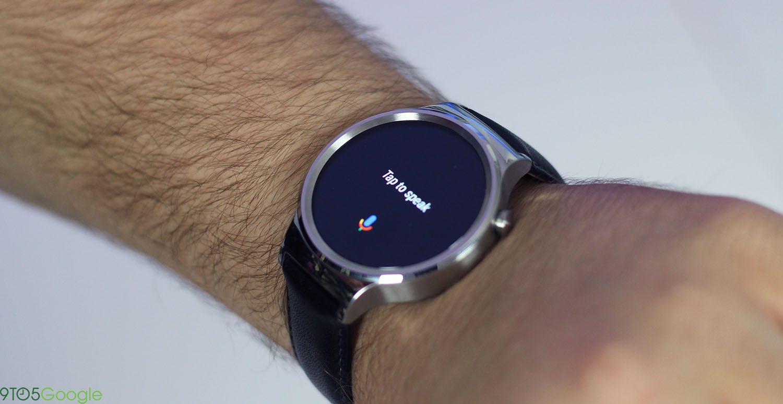 صورة جوجل تُطلق نسخة المُعاينة الثانية للمُطورين من نظام أندرويد وير