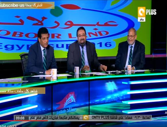 مصر كوميديا مرتضى منصور ومجدي عبد الغني