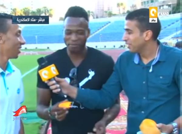 مصر يفاجىء جون أوتاكا لاعب فريق الإسماعيلى بـ مانجا خلال لقائهم معه بعد عودته لمصر
