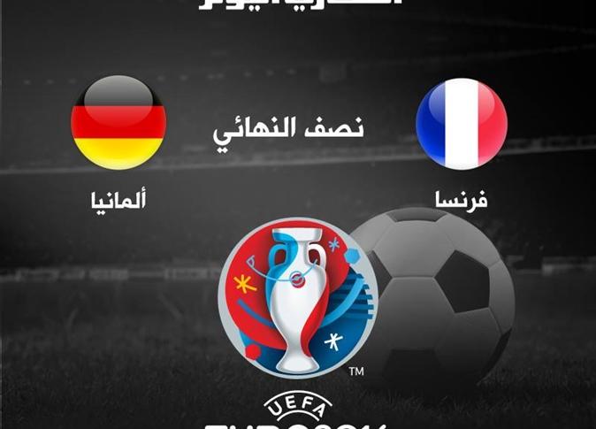 صورة فرنسا تطرد ألمانيا من اليورو و تقابل البرتغال في النهائي
