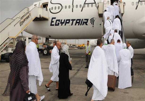 صورة مصر للطيران تبدأ اصدار تذاكر الحج السبت المقبل بـ3 مكاتب فقط للشركة