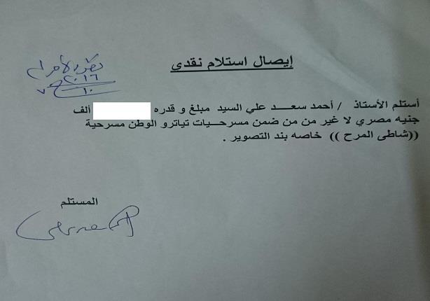 امراتي يتهم احمد سعد بالنصب
