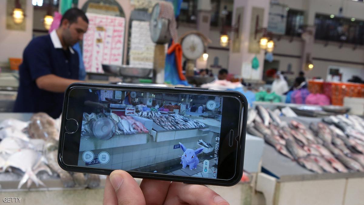 صورة الإمارات والكويت تحذران من لعبة «البوكيمون »