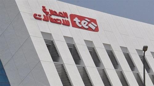 صورة المصرية للاتصالإت تحصل على رخصة تقديم خدمات المحمول