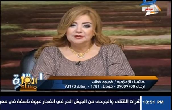 صورة بعد قرار الإيقاف شهر لإنقاص الوزن.. مذيعة بالتليفزيون: احنا مش موديلز