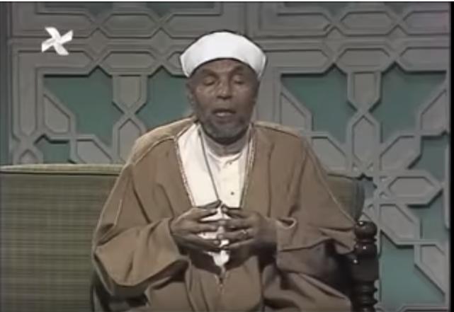 صورة بالفيديو .. الشيخ الشعراوي يشرح علاج الهم والاكتئاب والخوف