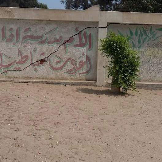 صورة غضب أهالي «جهينة القبلية» بفاقوس بسبب توقف الدراسة بمدرسة «دوار جهينة»