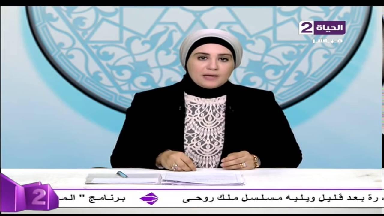 صورة بالفيديو .. مُتصل يهاجم نادية عمارة على الهواء: بتأمري بالمعروف وحاططة ميك أب