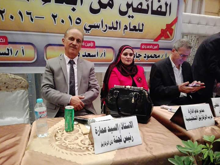صورة بالصور.. نقابة المعلمين بالشرقية تكرم أبنائها المتفوقين