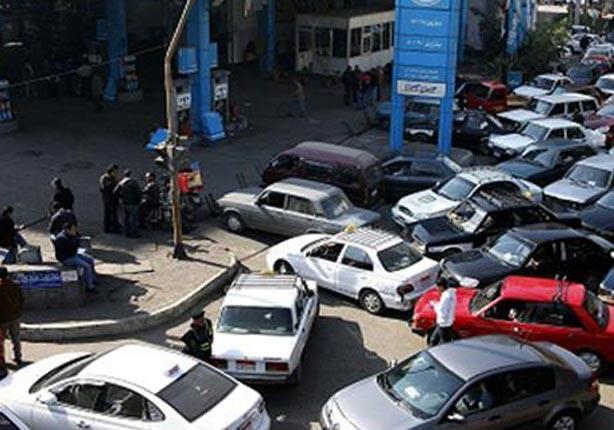 صورة عودة أزمة نقص البنزين وسط توقعات برفع الأسعار.. والبترول ترفض التعليق