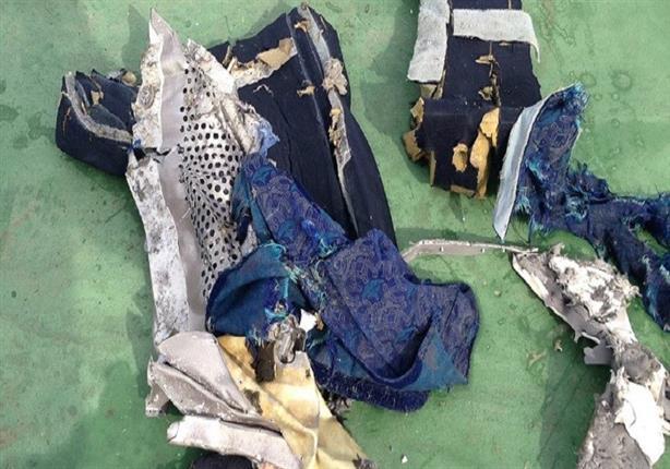صورة صحيفة فرنسية تكشف مفاجأة بشأن تحطم الطائرة المصرية