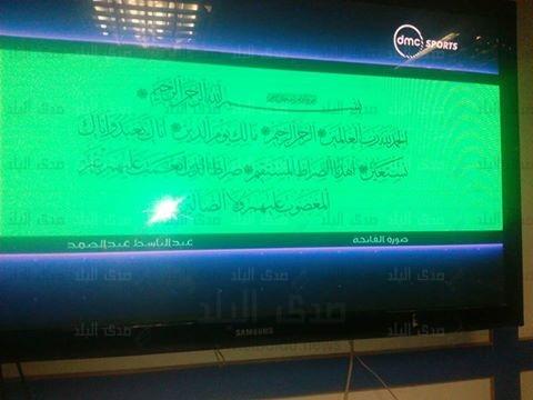 صورة «DMC Sport» تبدأ بثها الفضائي بخطأ لغوي