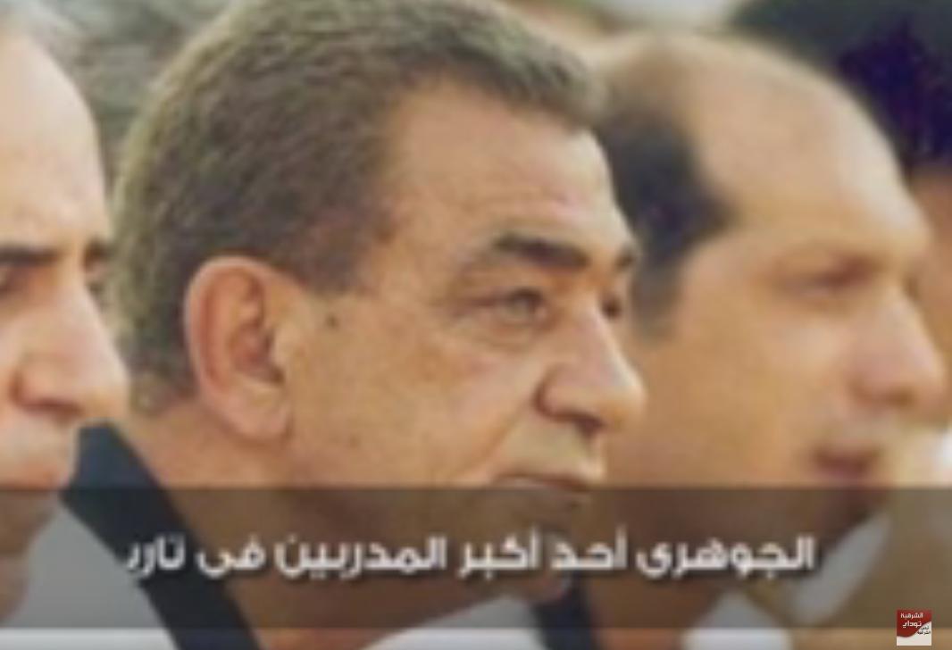 صورة الذكري الرابعة علي رحيل جنرال الكرة المصرية محمود الجوهري