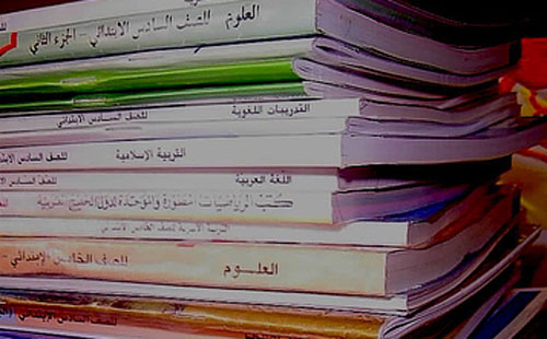 صورة ننشر الأسعار الرسمية للكتب المدرسية