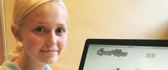 صورة شابة بريطانية ربحت 64 ألف دولار نظير مساعدة الصينيين في تسمية أطفالهم