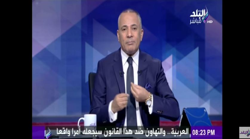 صورة أحمد موسي: الكويت موقفها الداعم لمصر لا ينسي
