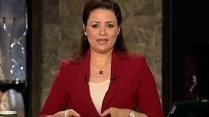 صورة تعرف على الأزمات التى نهت عقد «رانيا بدوى» مع قناتين