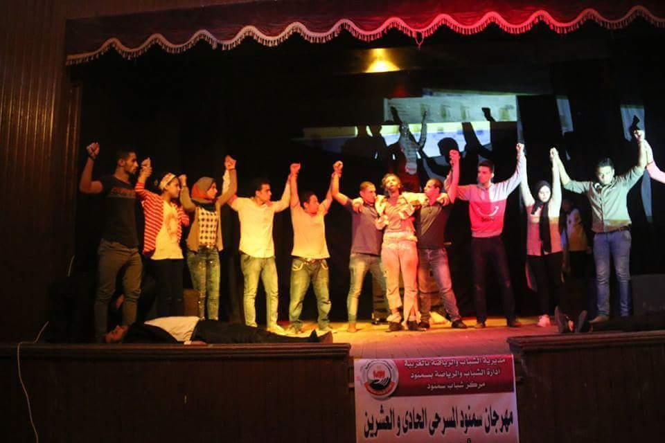 عرض مسرحية «لست أنت جارا» بقصر ثقافة الزقازيق 3