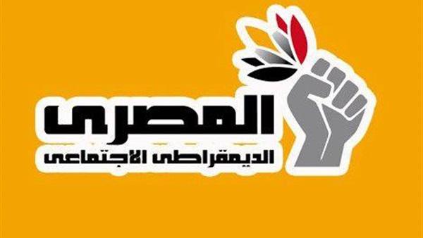 صورة «المصري الديمقراطي» يدشن حساباً على «واتس آب» للتواصل مع أعضائه